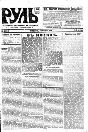 Rul' vom 03.01.1928