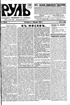 Rul' vom 05.01.1928