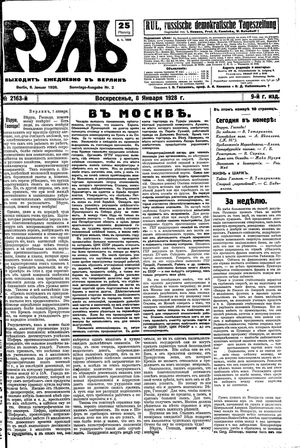 Rul' vom 08.01.1928