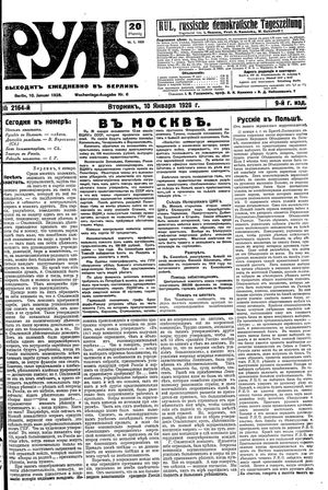 Rul' vom 10.01.1928