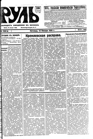 Rul' vom 13.01.1928