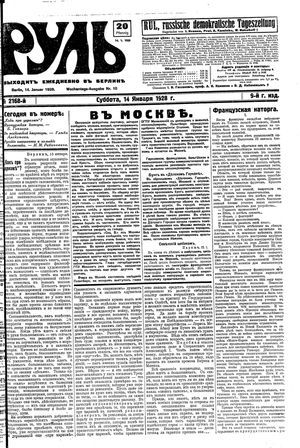 Rul' vom 14.01.1928