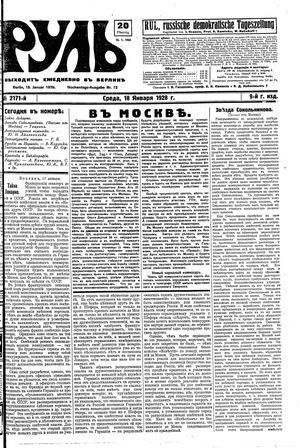 Rul' vom 18.01.1928