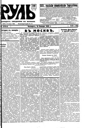 Rul' vom 19.01.1928