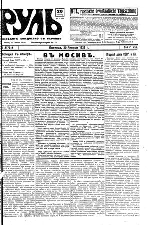 Rul' vom 20.01.1928