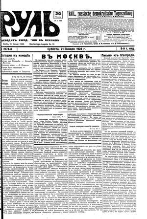 Rul' vom 21.01.1928