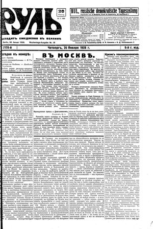 Rul' vom 26.01.1928