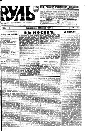 Rul' vom 29.01.1928