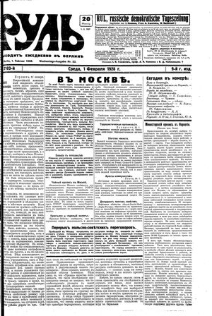 Rul' vom 01.02.1928