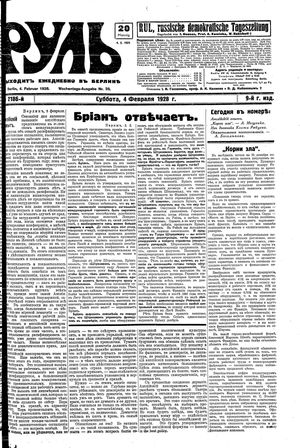Rul' vom 04.02.1928