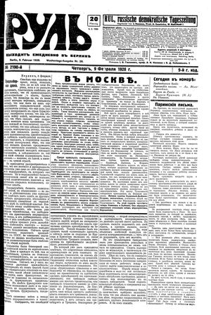 Rul' vom 09.02.1928