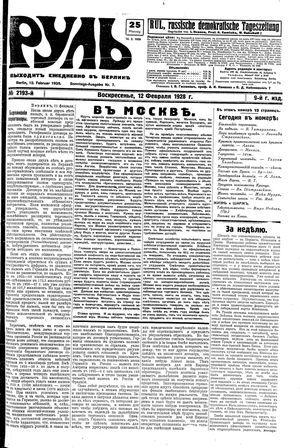 Rul' vom 12.02.1928