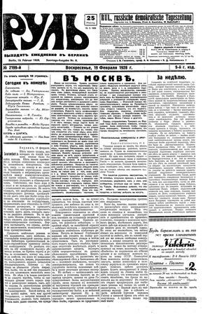 Rul' vom 19.02.1928