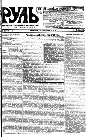 Rul' vom 21.02.1928