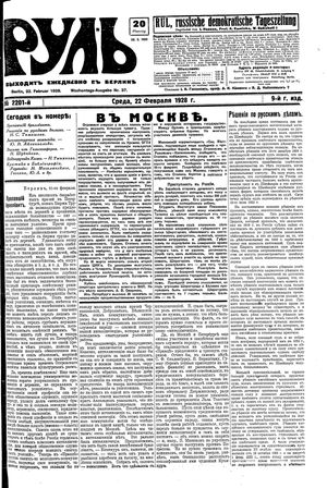 Rul' vom 22.02.1928