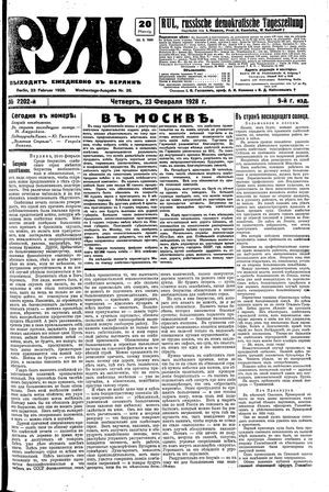 Rul' vom 23.02.1928
