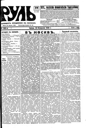 Rul' vom 29.02.1928