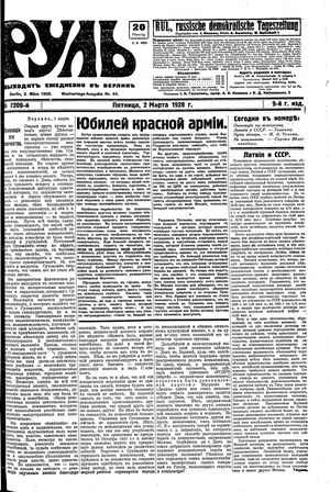 Rul' vom 02.03.1928