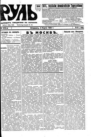 Rul' on Mar 6, 1928