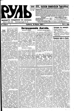 Rul' vom 10.03.1928