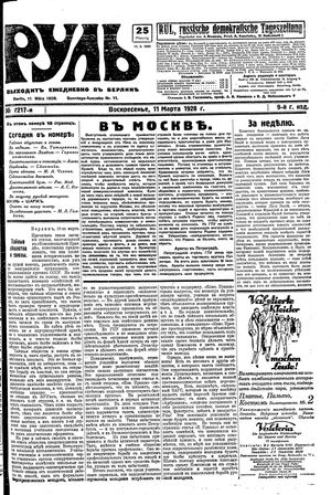 Rul' vom 11.03.1928