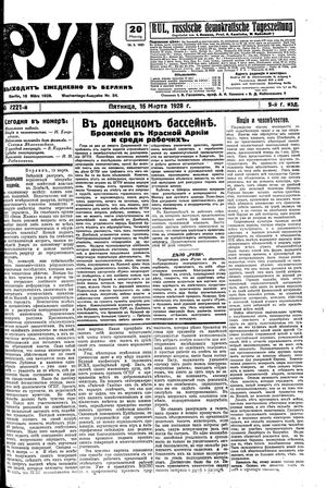 Rul' vom 16.03.1928
