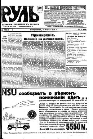 Rul' vom 18.03.1928