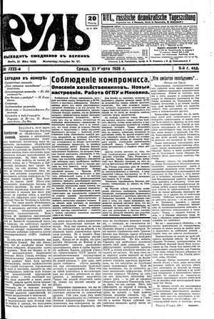 Rul' vom 21.03.1928