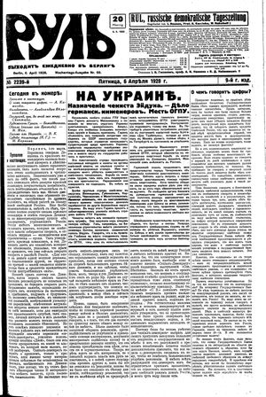 Rul' vom 06.04.1928