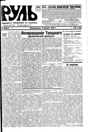 Rul' on Apr 8, 1928
