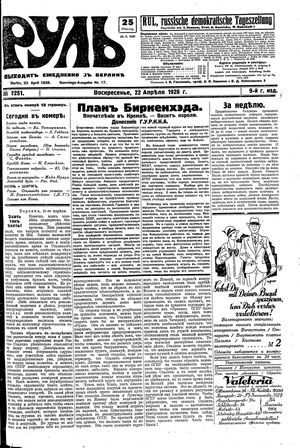 Rul' vom 22.04.1928