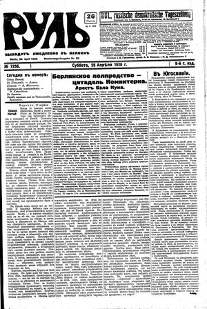 Rul' vom 28.04.1928