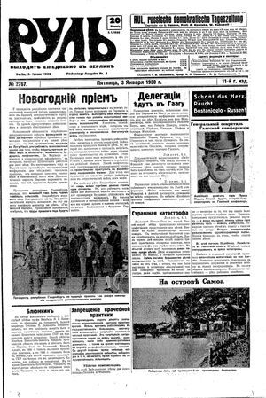 Rul' vom 03.01.1930