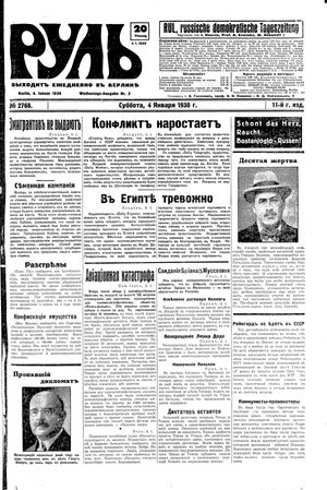 Rul' vom 04.01.1930