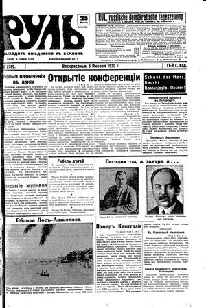 Rul' vom 05.01.1930
