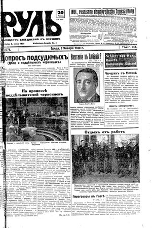 Rul' vom 08.01.1930