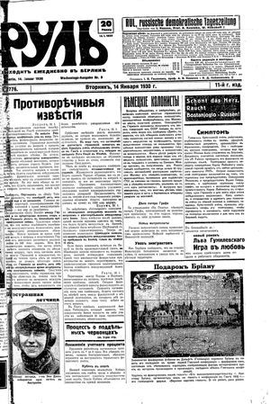 Rul' vom 14.01.1930
