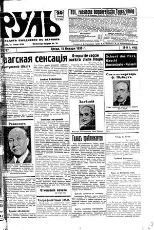 Rul' vom 15.01.1930