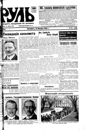 Rul' vom 16.01.1930