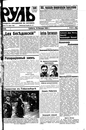 Rul' vom 18.01.1930