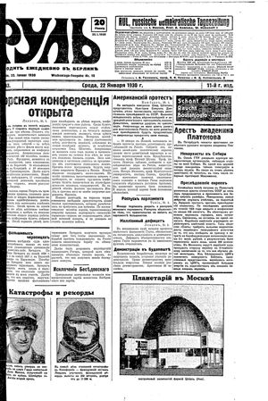 Rul' vom 22.01.1930