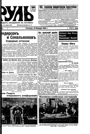 Rul' vom 24.01.1930
