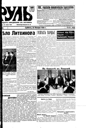 Rul' vom 25.01.1930