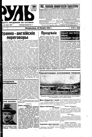 Rul' vom 26.01.1930