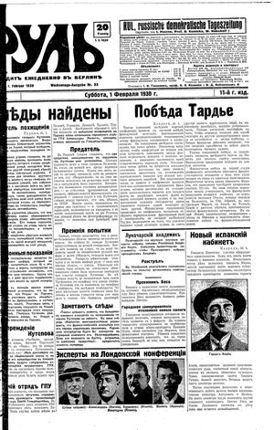 Rul' vom 01.02.1930