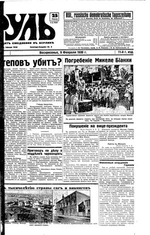 Rul' vom 09.02.1930