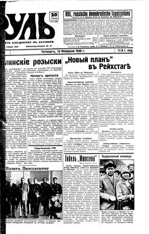 Rul' vom 13.02.1930