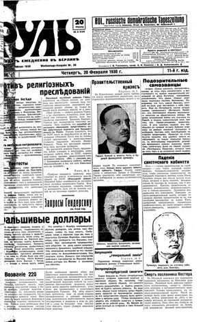 Rul' vom 20.02.1930