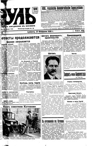Rul' vom 22.02.1930