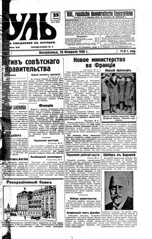 Rul' vom 23.02.1930